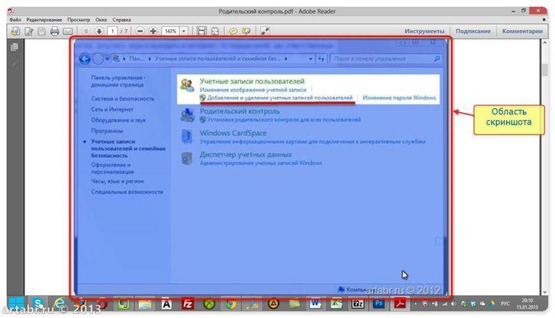 Файлы один программу pdf чтоб в открывать