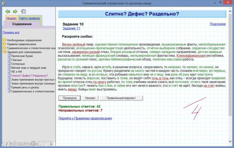 Щеглова ирина контрольные и проверочные работы за iii