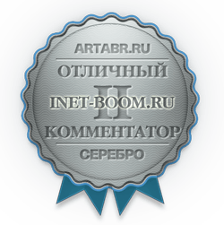 медаль-серебро