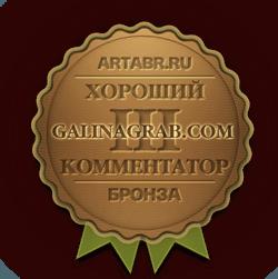 медаль-бронза