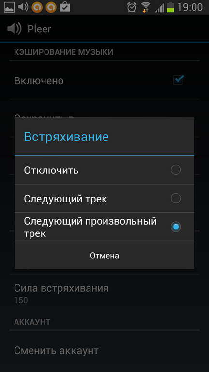 tinder message notification