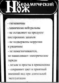 ker-1