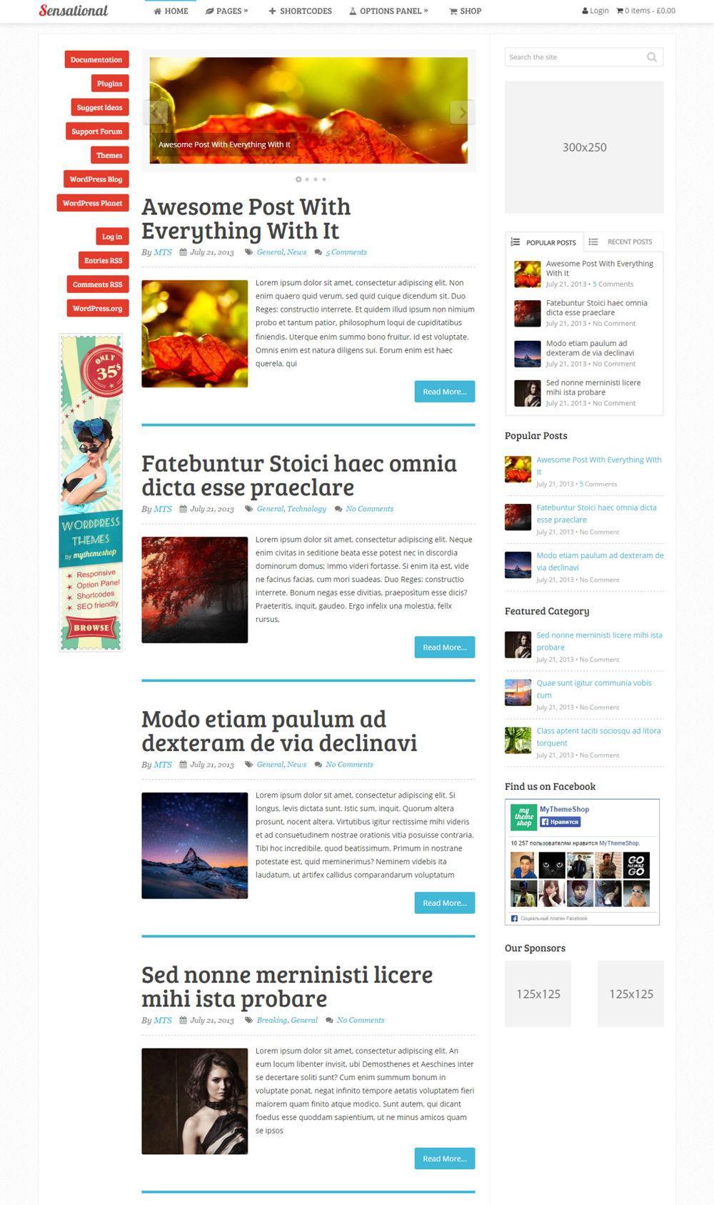 Блоговые шаблоны