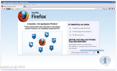 какой выбрать браузер