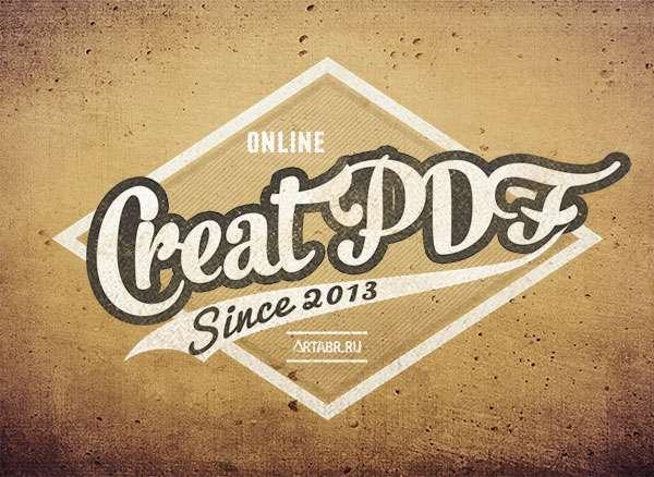 Создание PDF онлайн