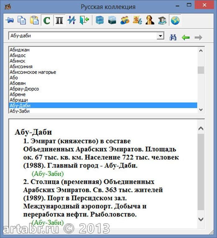 программы для проверки орфографии