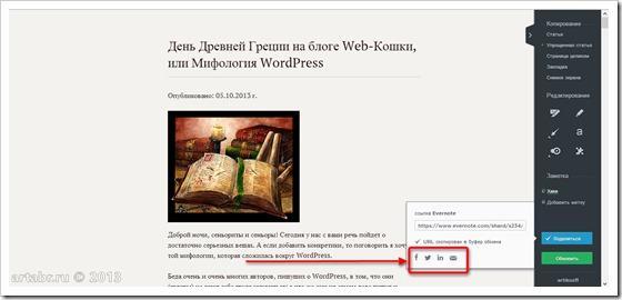 WebClipper