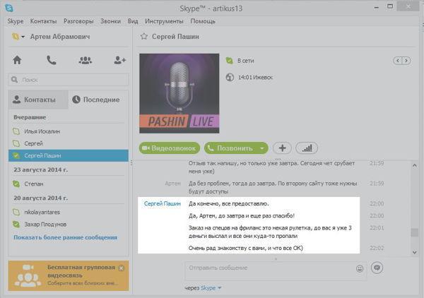 микроразметка по Schema.org отзывы