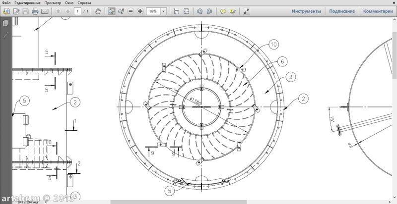 Печать PDF-файлов больших форматов